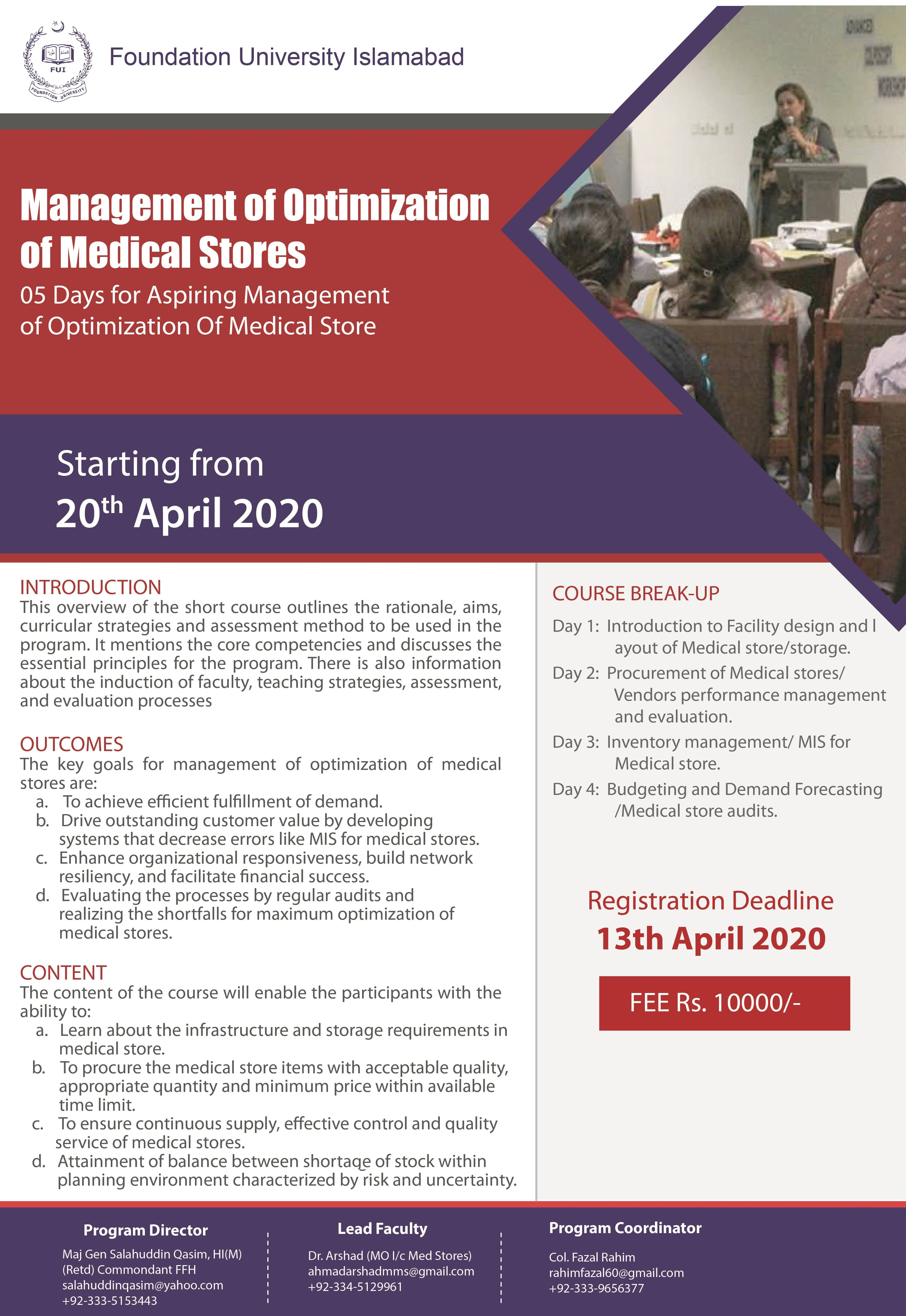 Management of Optimization of Medical Stores min
